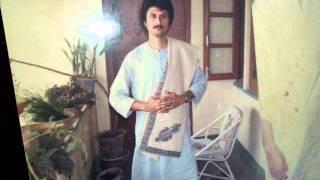Gulmohar Gar Tumhara Naam Hota: Sung by Sablu Mukesh