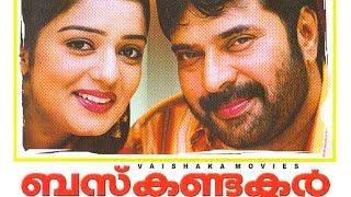 Malayalam Full Movie Bus Conductor | Full HD