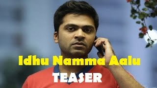 Idhu Namma Aalu Teaser Review | Tamil movies 2015 full movie new release Review | STR | Nayan