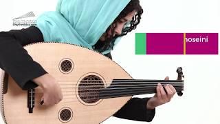 Introduction to Live Online Oud Lessons by Yasamin Shahhosseini | آموزش عود ریتمیتیکا