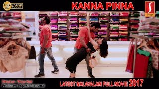 Kanna Pinna Latest Tamil to malayalam movie 2017 | New malayalam Full Movie 2017 New Release hd 1080