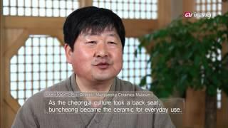 100 Icons of Korean Culture Ep90 Buncheong Ceramics, Sculpturing Dreams