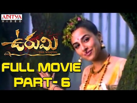 Xxx Mp4 Urumi Telugu Movie Part 6 15 Prithvi Raj Aarya Prabhu Deva Genelia Nithya Menon 3gp Sex