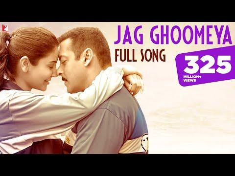 Jag Ghoomeya Full Song Sultan Salman Khan Anushka Sharma Rahat Vishal & Shekhar Irshad K
