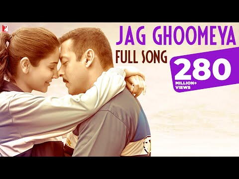 Xxx Mp4 Jag Ghoomeya Full Song Sultan Salman Khan Anushka Sharma Rahat Fateh Ali Khan 3gp Sex