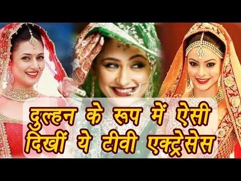 Xxx Mp4 Divyanka Tripathi Mouni Roy Rubina TV Actresses In BRIDAL Look Check Out FilmiBeat 3gp Sex