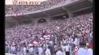 Club Africain - Curva Nord Tunis Le Meilleur Virage Arabe Et Africain