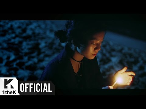 MV Mad Clown 매드클라운 LOVE IS A DOG FROM HELL 사랑은 지옥에서 온 개 Feat. SURAN 수란