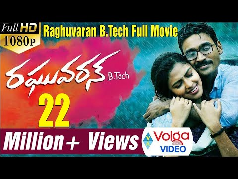 Xxx Mp4 Raghuvaran B Tech Latest Telugu Movie 2015 Dhanush Amala Paul Saranya Ponvannan 3gp Sex