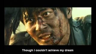 My Way ending HD