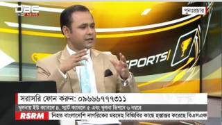 Mohammad Asharaful Talks About Bangladesh Vs  NewZeland Series 2017