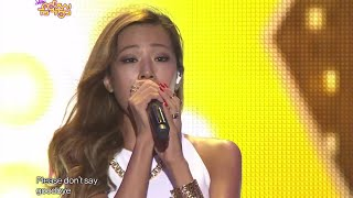 Lucky J - Can You Hear Me, 럭키 제이 - 들리니, Music Core 20140816