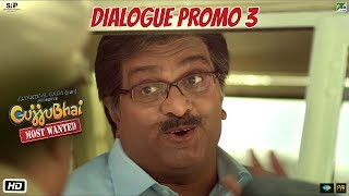 Gujjubhai Most Wanted | Dialogue Promo 3 | Siddharth Randeria | Jimmit Trivedi | 23 Feb