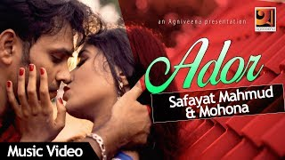 New Bangla Song 2017   Ador   Safayat Mahmud & Mohona   Official lyrical Video