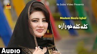 Nazia Iqbal Pashto New Songs 2019 | Za De Heera Kram Janana