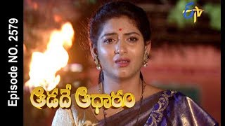 Aadade Aadharam   21st October 2017  Full Episode No 2579  ETV Telugu