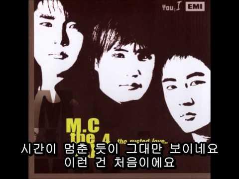 M.C the MAX - X-Love