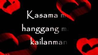 Hanggang may kailanman lyrics