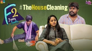 The House Cleaning  | EP 2 | F2 - Funny Family | The Mix By Wirally