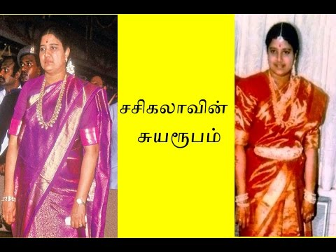 Real face of Sasikala Natarajan From Sasikala to Chinnamma