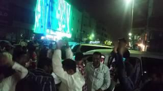 Saudi Arabia hara 2016 eid