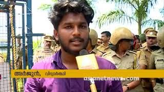 Jaundice spreading in Kottayam K.E. College Mannanam