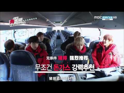 【OnLay韩语中字】140109 EXO's Showtime 张艺兴 Lay CUT EP07精效