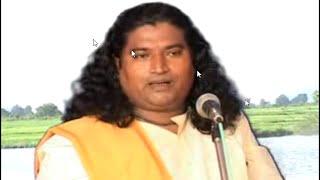 Kabi gan by Tarak Sarkar Pakhanjore sansari o bramhachari