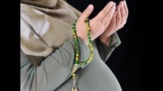 فوائد الصلاة للمرأة الحامل سبحان الله