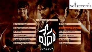 Vedam   Telugu Movie Full Songs   Jukebox - Vel Records