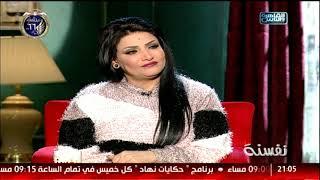 (الست المصرية بتتحمل مسؤوليات الراجل ميقدرش تتحمل نصها( .. إيه رأيكم فى الكلام ده