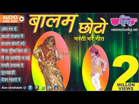 Superhit Rajasthani Holi Songs Audio Jukebox |