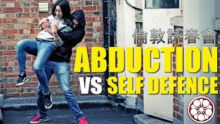defense against an abduction attempt  self defense moves you should know