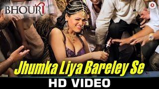 Jhumka Liya Bareley Se - Bhouri | Sonu Kakkar & Manjeet Mahipal | Sanjay Pathak | Shakti Kapoor