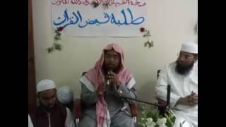 H.Q.Abdullah Al Mamun Moshq