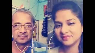 Aapke aa jane se .........by Prabhu Dayal Dixit and Suman