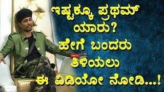 Pratham biopic || bigg boss pratham personal information || Top Kannada TV