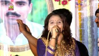 Mujhe Kar Sake Barbad || Gaman Santhal Latest New Live Song 2016