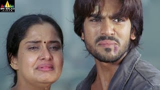 Chirutha Telugu Movie Part 11/12 | Ram Charan, Neha Sharma | Sri Balaji Video