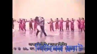 আজ ব্লু হ্যাঁ পানি রুবেল বাংলা ভার্শন