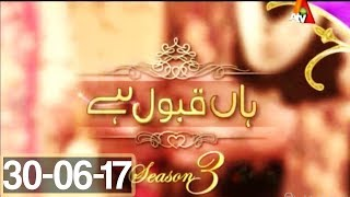 Haan Qabool Hai - 30 June 2017   ATV - Best Pakistani Dramas