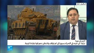 تركيا تقول إنها ستتدخل في عفرين ومنبج