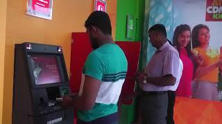 horana peoples bank = SANDU FM NEWS