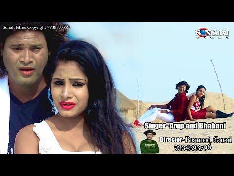 Xxx Mp4 Bhalobase Geli Aamay Chhade তুই অন্তর দিলি জাইলে Arup New Purulia Bangla Video 2018 19 3gp Sex