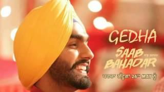 Gedha Saab Bhadar (Full song)2017 Ammy virk