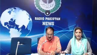 Radio Pakistan News Bulletin 08 PM  (06-07-2018)
