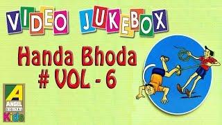 Hada Bhoda | Five Cartoon Stories | Video Jukebox | Vol - 6