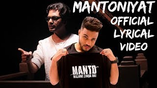 Mantoiyat official Lyrical Video - Raftaar | Nawazuddin Siddiqui | Lyrical rap song | Vee Music
