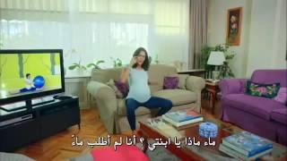 مشهد من حلقة 11 من مسلسل تركي حب حياتي مترجم hayatimin aşkı