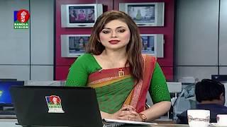 সন্ধ্যা ৭:৩০ টার বাংলাভিশন সংবাদ   BanglaVision News   07:30 PM   12_December_2018